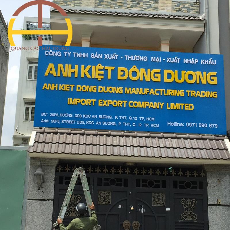 Vệ sinh bảng hiệu quảng cáo